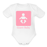 Baby Bodysuits ~ Baby Short Sleeve One Piece ~ Giant Baby - pink