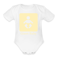 Baby Bodysuits ~ Baby Short Sleeve One Piece ~ giant baby - yellow