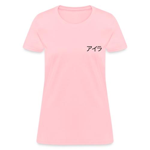 Aira (Katakana) - Women's Tee, Black text - Women's T-Shirt