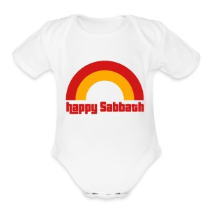 Happy Sabbath 2 Color Baby - Short Sleeve Baby Bodysuit
