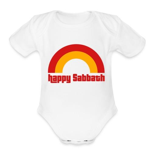 Happy Sabbath 2 Color Baby - Organic Short Sleeve Baby Bodysuit