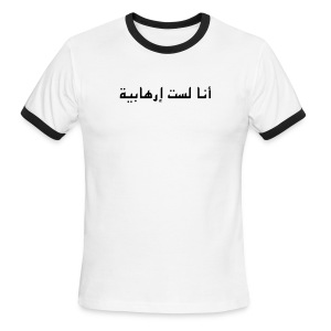 I am not a terrorist (female variant) - Men's Ringer T-Shirt
