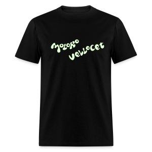 CLOCKWORK ORANGE MOLOKO VELLOCET GLOW-IN-THE-DARK T-Shirt - Men's T-Shirt