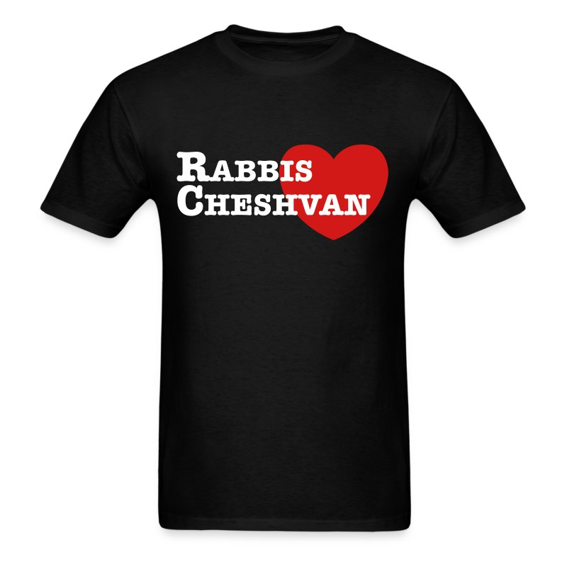 RabbisHeartCheshvan - Black - Men's sizes - Men's T-Shirt