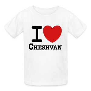 IHeartCheshvan - White - Kids' sizes - Kids' T-Shirt