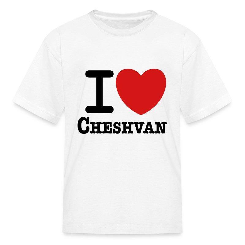 IHeartCheshvan - White - Kids' sizes - Kids' T-Shirt