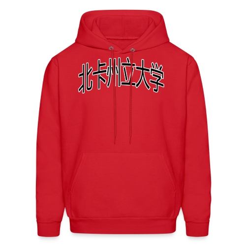 North Carolina State University, Simplified Chinese Hoodie (Red) - Men's Hoodie