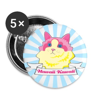 Hawaii Kawaii Buttons - Large Buttons