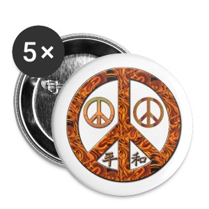 Peace signs buttons..Small - Small Buttons
