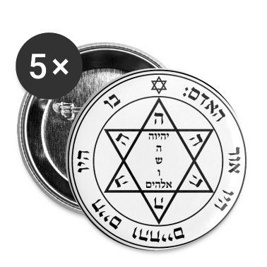 Second Mars Pentacle