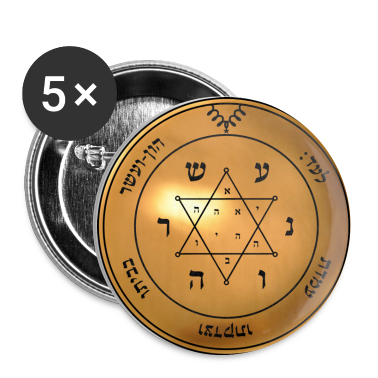 Second Jupiter Pentacle Buttons