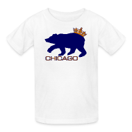 Kids' Shirts ~ Kids' T-Shirt ~ Ass Crown Children's T-Shirt