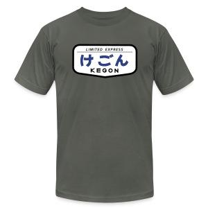 Tobu Railways DRC 1700 'Kegon' - Men's Fine Jersey T-Shirt
