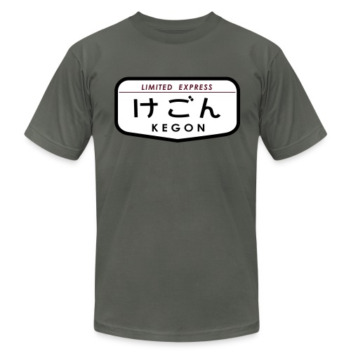 Tobu Railways DRC 1700 'Kegon' - Men's  Jersey T-Shirt