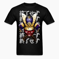 Way of the Samurai colored T-Shirts