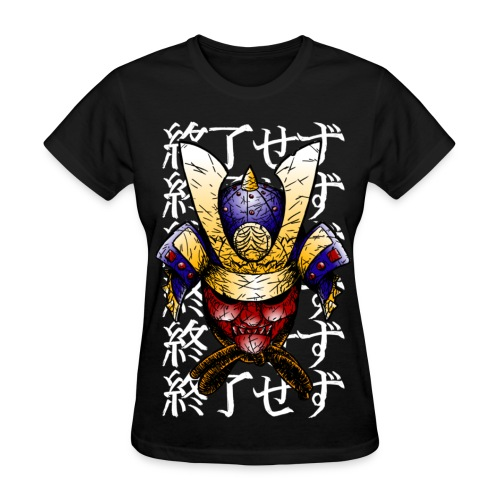 Way of the Samurai Color - Women's T-Shirt