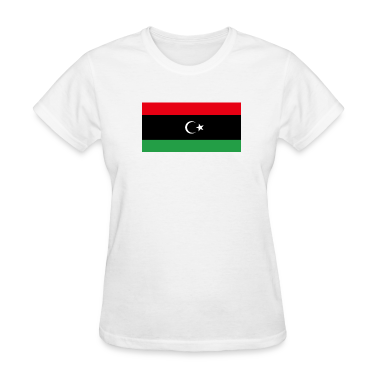 Kingdom of Libya Flag (1951-1969)