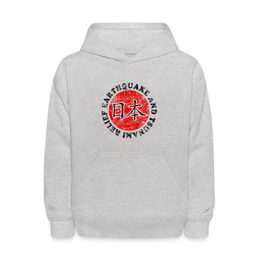 Japan Tsunami Relief Sweatshirts