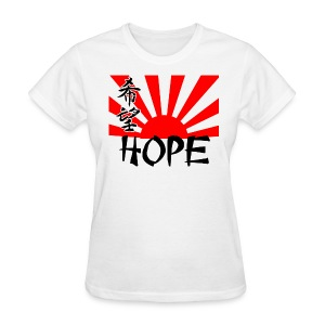 Rising Sun Hope Women's - Women's T-Shirt