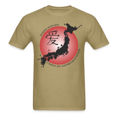 To Japan With Love T-Shirts