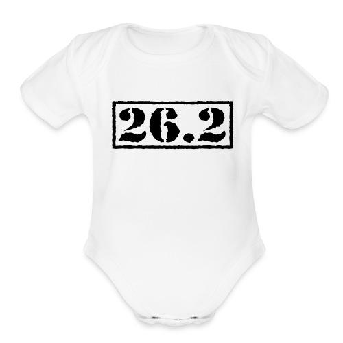 Top Secret 26.2 - Organic Short Sleeve Baby Bodysuit