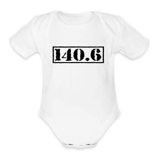 Top Secret 140.6 - Organic Short Sleeve Baby Bodysuit