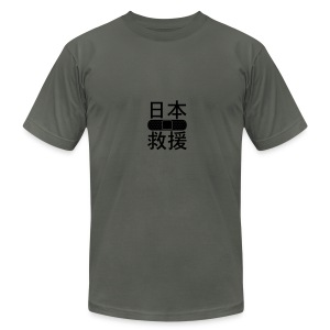 * JAPAN RELIEF *  - Men's T-Shirt by American Apparel