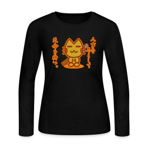 Samurai Cat - Women's Long Sleeve Jersey T-Shirt