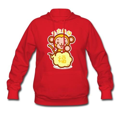 Lucky Monkey - Women's Hoodie