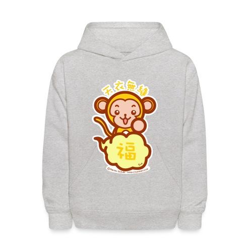 Lucky Monkey - Kids' Hoodie