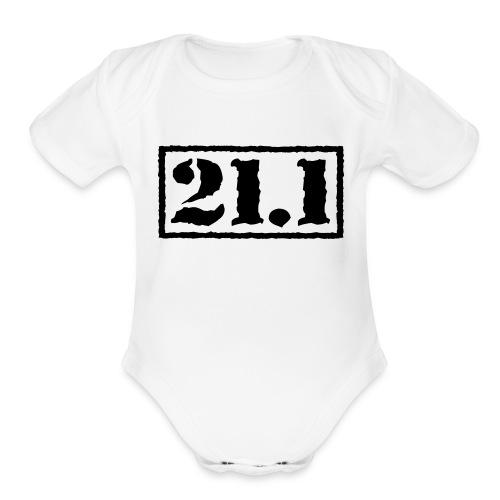Top Secret 21.1 - Organic Short Sleeve Baby Bodysuit