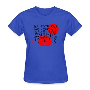 Iroha Uta - Women's T-Shirt