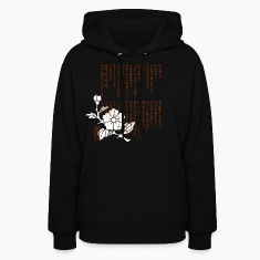 Ame ni  Makezu Hoodies
