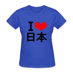 I Love Japan - Women's T-Shirt
