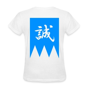 Shinsengumi - Women's T-Shirt