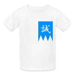 Shinsengumi - Kids' T-Shirt