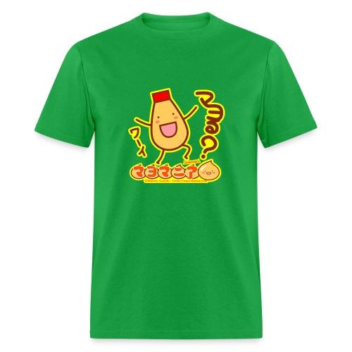 Big Mayota - Men's T-Shirt