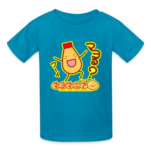 Big Mayota - Kids' T-Shirt