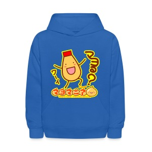 Big Mayota - Kids' Hoodie