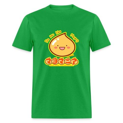 Big Mayopy - Men's T-Shirt