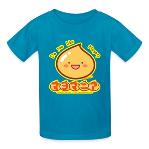 Big Mayopy - Kids' T-Shirt