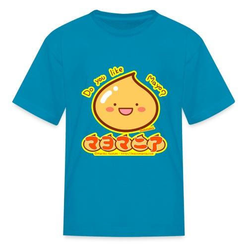 Big Mayopy - Kids' T-Shirt