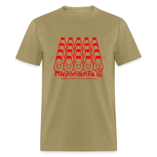 Mayota Full - Men's T-Shirt