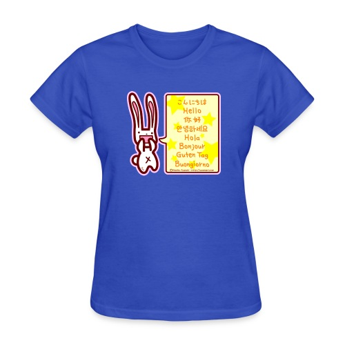 Hello 8 - Women's T-Shirt