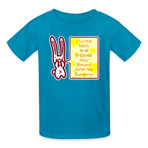 Hello 8 - Kids' T-Shirt