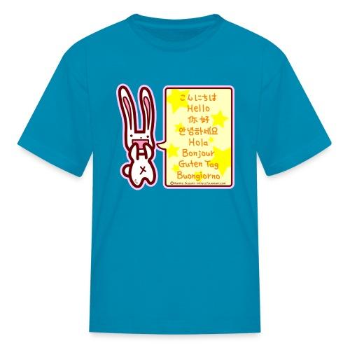 Hello 8 - Kids' T-Shirt