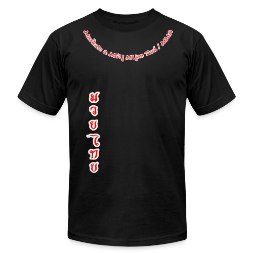 Muay Thai Ring Street or Cage Shirt (white/red no sleeve logos) - Men's  Jersey T-Shirt