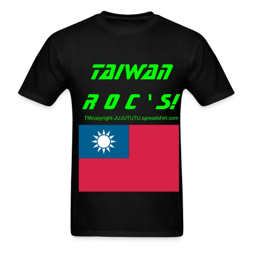 taiwan roc[k]s-taiwan r o c ' s--!TRADEMARK, COPYRIGHT, ALL RIGHTS RESERVED - Men's T-Shirt