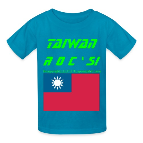 kids--taiwan roc[k]s-taiwan r o c ' s--!TRADEMARK, COPYRIGHT, ALL RIGHTS RESERVED - Kids' T-Shirt