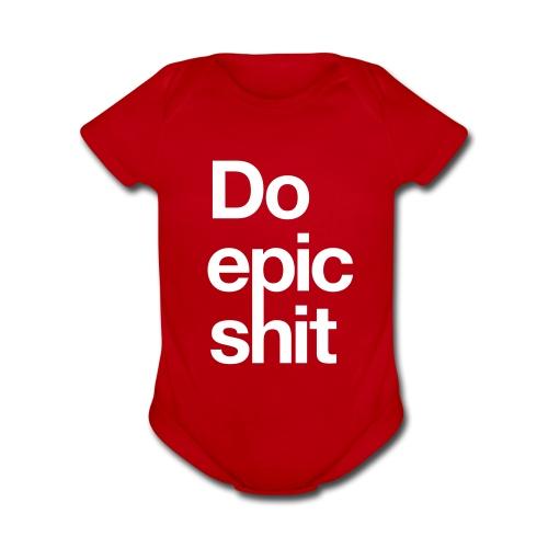 Epic Baby - Organic Short Sleeve Baby Bodysuit